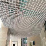 鋁合金格柵吊頂 仿木紋吊頂鋁格柵 鋁格柵天花