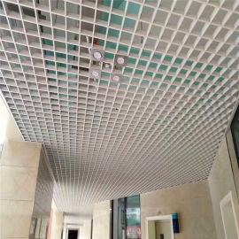 铝合金格栅吊顶 仿木纹吊顶铝格栅 铝格栅天花