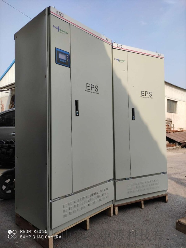 eps消防电源 eps-25KW EPS应急照明