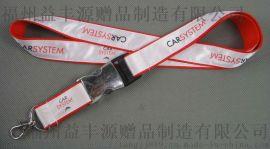双层涤纶缎带半金属插扣挂绳