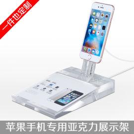 直销适用苹果专用透明水晶亚克力手机展示架防盗展示支架