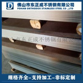 江门不锈钢板材,304不锈钢板2B面支持一条龙服务