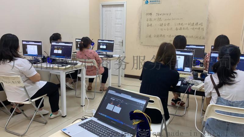 杭州AI教育_寧波AI教育平臺_論答與智易答AI
