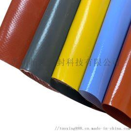 耐高温暖通硅胶布 硅玻钛金防火布1.0-5.0mm