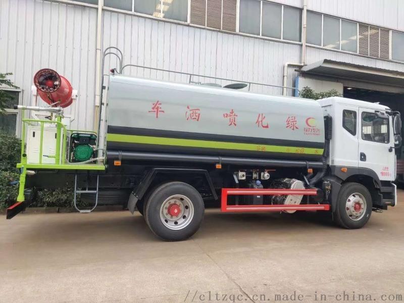 国六东风D9康明斯210马力洒水喷雾车厂家直销
