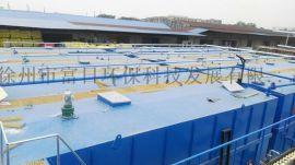 一体化污水处理设备,污泥脱水机