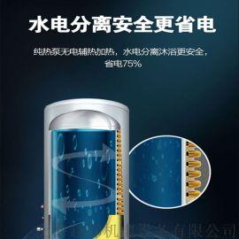 纽恩泰泵F系列1.5匹150升水箱圆筒空气源热泵