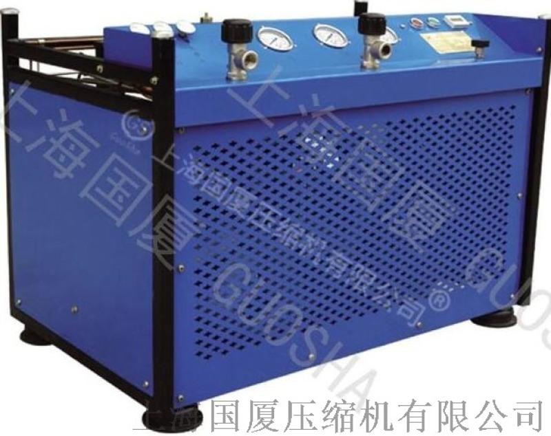 气密性检测150公斤空气压缩机350公斤空压机