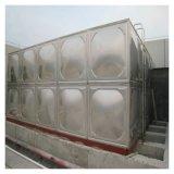 泽润 304不锈钢水箱板 办公楼水箱 厂家报价水箱