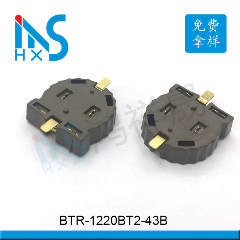 BTR 1220貼片電池座