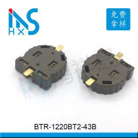 BTR 1220贴片电池座
