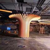 陕西仿木纹弧形线条铝方通 防火吸音造型天花铝方通