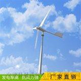 500w家用小型風力發電機養殖場用控制器逆變器全套