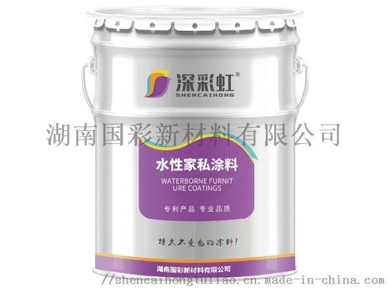 供應湖南國彩深彩虹品牌水性傢俬塗料