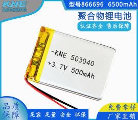 503040 方形聚合物锂电池 500mAh