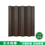 实木格栅板厂家 北欧木饰面格栅背景墙格栅板