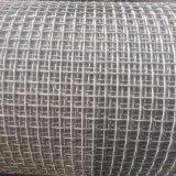 供應廣特熱鍍鋅篩網 使用壽命久不生鏽