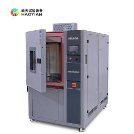 线性5度快速温度变化试验箱, 可程式快速温变试验机