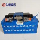 北**德疊加式減壓閥ZDR6DB3-40B/25/75/150/210YM華德