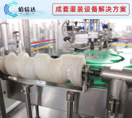 果汁饮料生产线 果汁饮料灌装机 热灌装三合一灌装机