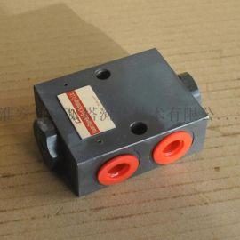 SO-K8L-43液压锁
