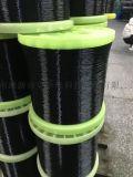 編織網管用 0.25mm 黑色滌綸單絲