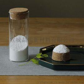 纳米氧化硅抛光粉 二氧化硅抛光粉