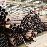 15crmoG无缝钢管 大口径15CrMo合金钢管