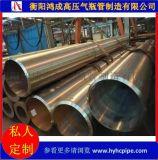 专营ASTM A519标准4130合金无缝钢管