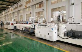 pvc双螺杆挤出机 塑料管材挤出机 pvc管材生产线 源头工厂