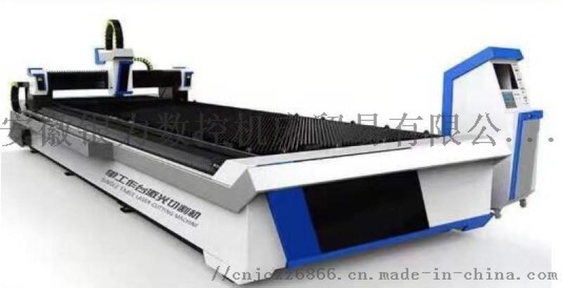 光纤激光切割机,激光切割机、安徽省三力机床