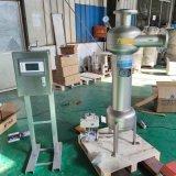 不锈钢离心式固液分离过滤器 旋液分离器