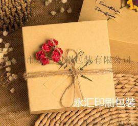 礼品包装盒有哪些好处?