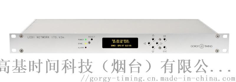 NTP时间时间服务器