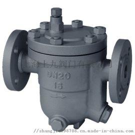 **浮球式蒸汽CS41H-16C