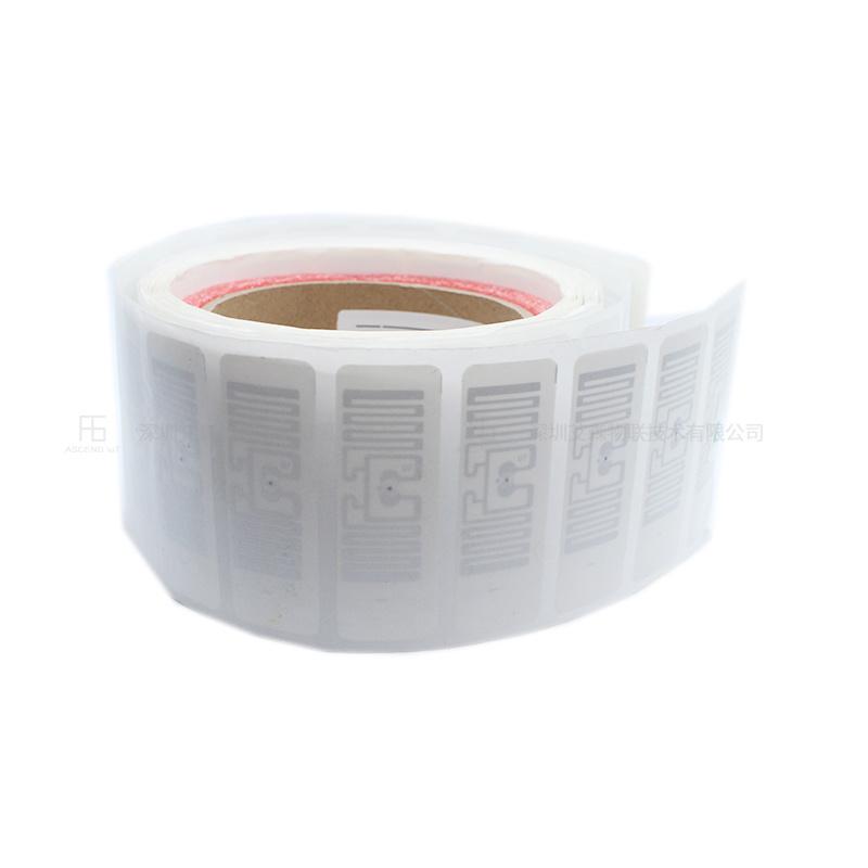 医院耗材电子标签 药品管理物联芯片