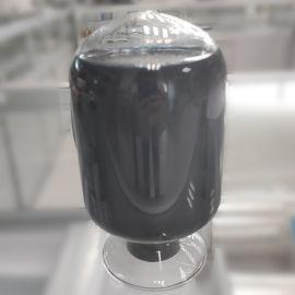 聚氨酯树脂专用隔热介质/窗膜隔热剂/IR浆料