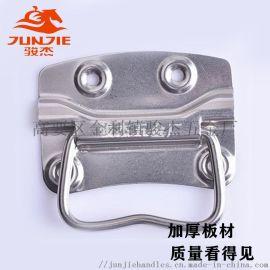 不锈钢运输箱拉手五金工具机械配件抽手把手J203