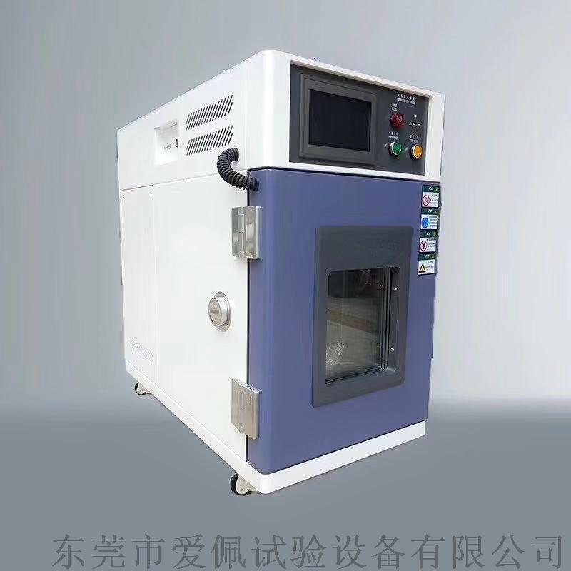 鋰電池測試高低溫設備排行榜|高低溫試驗箱生產廠