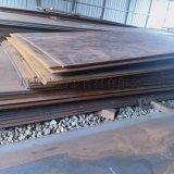 出售NM400钢板 NM400耐磨板现货报价