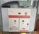 湘湖牌ZW32-12G/T630-20戶外高壓真空斷路器圖