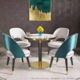 廠家直銷 商務場所奶茶店 高檔實木椅  客廳