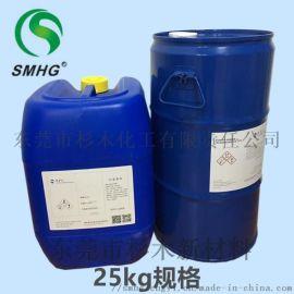 供应增硬耐磨剂SF-663(通用型UV体系)