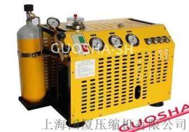 青海150公斤高压空压机