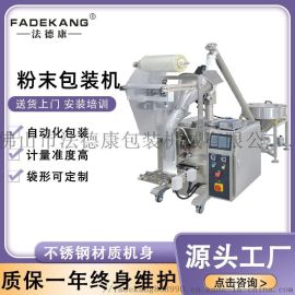 全自动粉末螺杆计量立式包装机 小型粉剂自动包装机