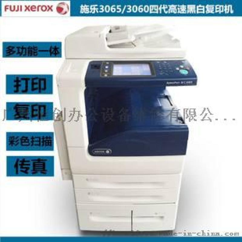 广州黄埔区 打印机出租 彩色复印机租赁