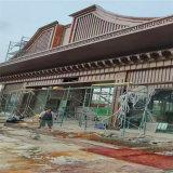 景觀改造飛檐仿古斗拱 仿古別墅門頭斗拱供應廠家