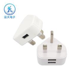 亚天ASIA122苹果iPhone充电器 英规充电器 三脚插充电器 CE认证英规充电器