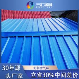 水性工业防腐漆,环氧煤沥青防腐漆配方