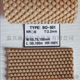 粒面胶皮 粒面橡胶 包辊防滑带